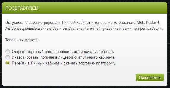 ystanovka-metatrader4