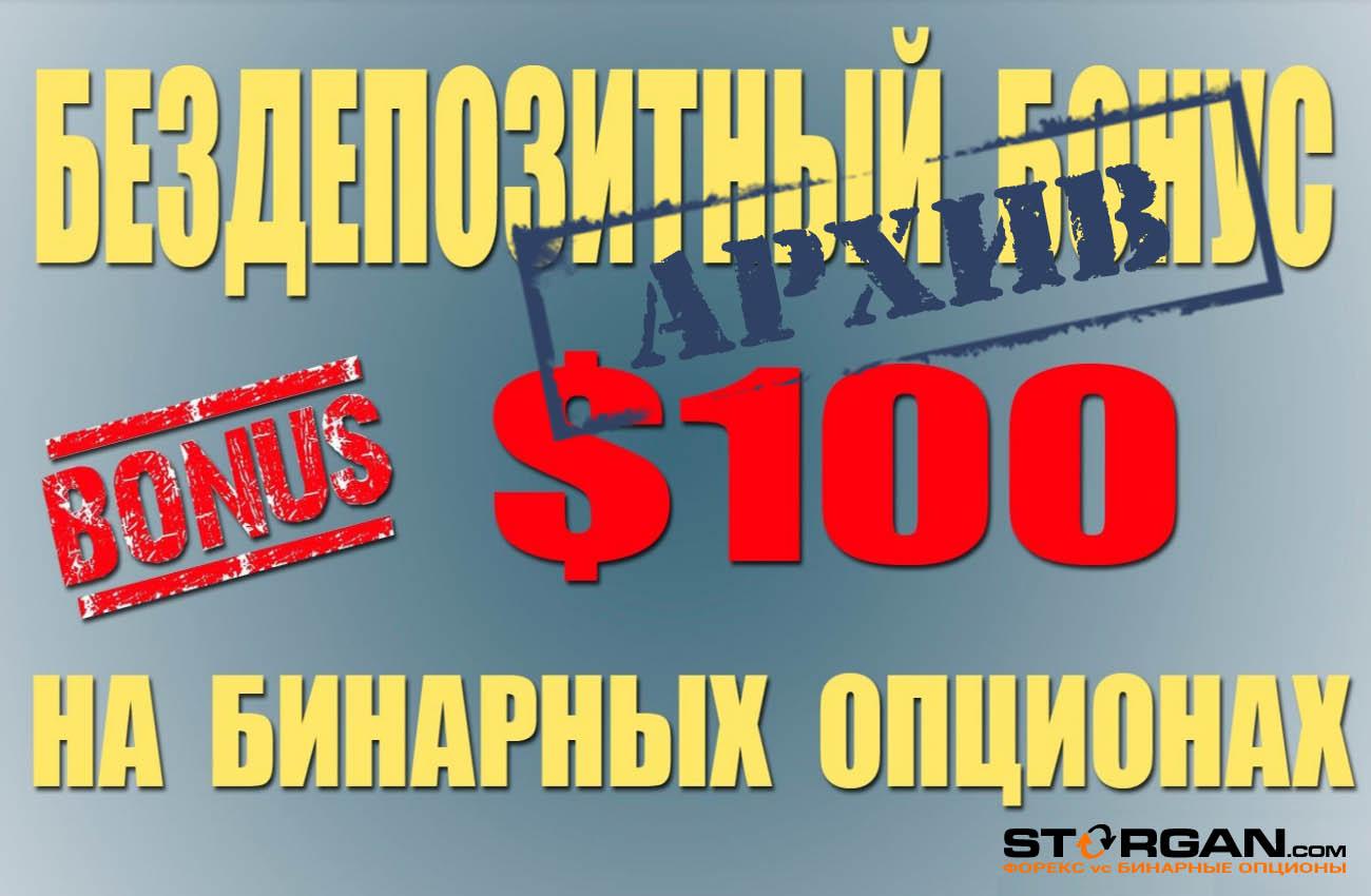 Биткоин кран до 1000 сатошей-4