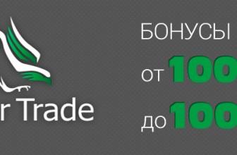 Caesar Trade | Бонус от $1,000 до $100,000