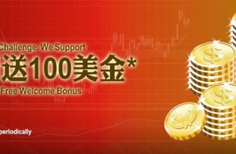 Heart Forex   Welcome бонус $100