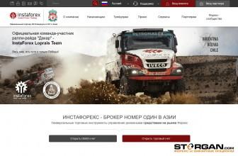 Компания InstaForex — брокер номер один в Азии