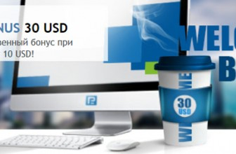 RoboForex | Welcom бонус $30