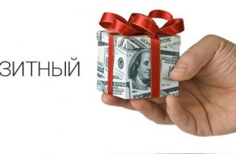 TradeNovo | Бездепозитный бонус форекс $30